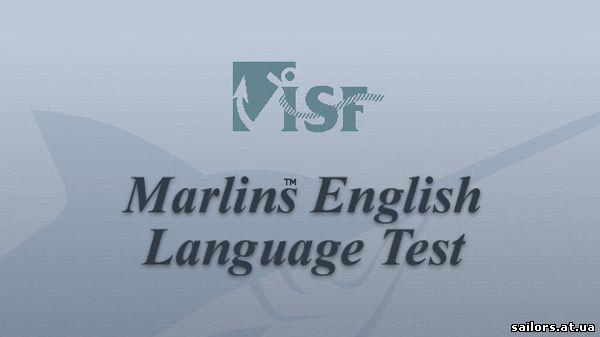 marlins test ответы 2015